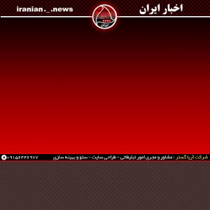 طراحی بنر ویژه اخبار ایران